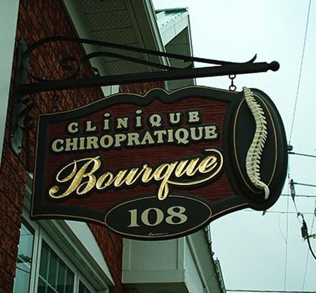 Clinique Bourque – Enseigne sculptée perpendiculaire